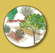 homefarm_logo_edited-1 5